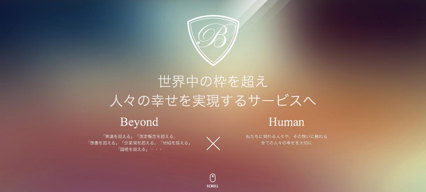 BH JAPAN株式会社