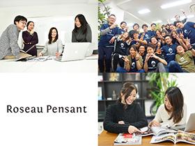 株式会社Roseau Pensant