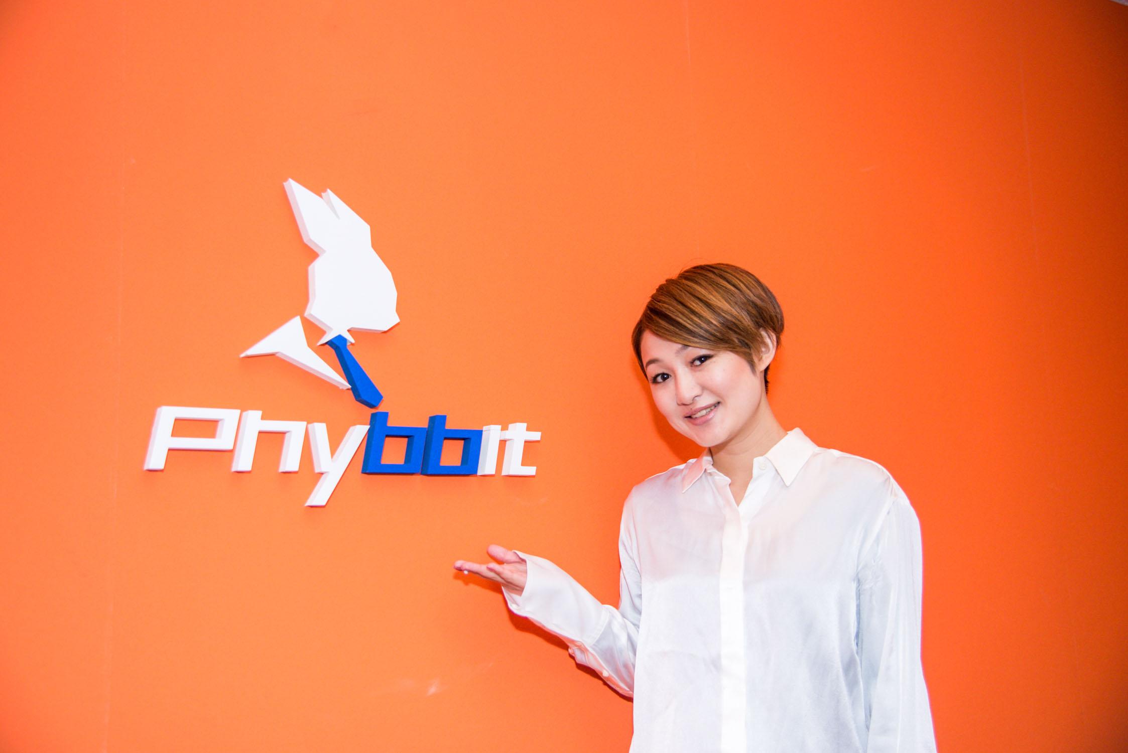 株式会社Phybbit