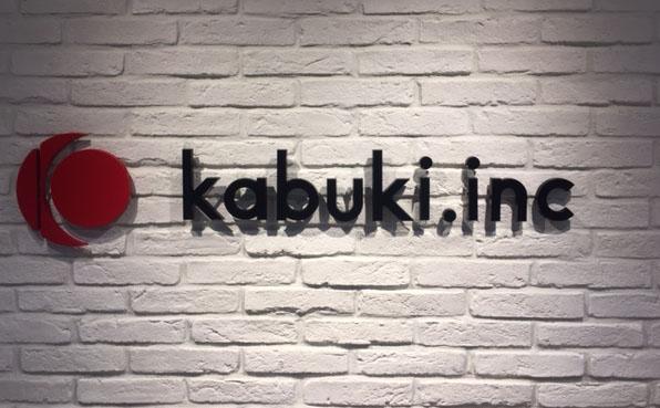株式会社KABUKI