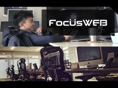株式会社FocusWEB