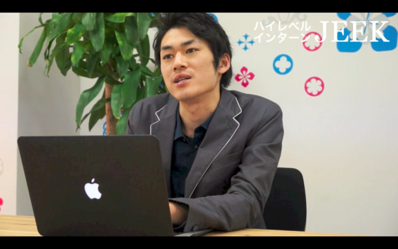 株式会社インターファーム 独学でプログラミングを学んだエンジニア学生にインタビュー!