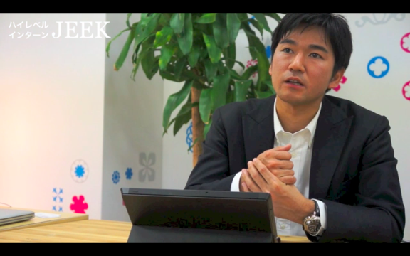 株式会社インターファーム 沖縄と東京の違いをビジネスに変えた代表様インタビュー